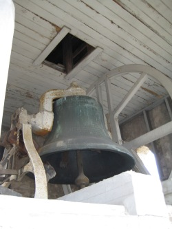 largest bell