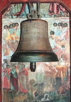 Dmitri bell